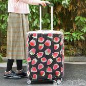 行李箱保護套 透明防水旅行箱行李箱套拉桿箱保護套皮箱套防塵罩20//24/2628/寸JD 寶貝計畫