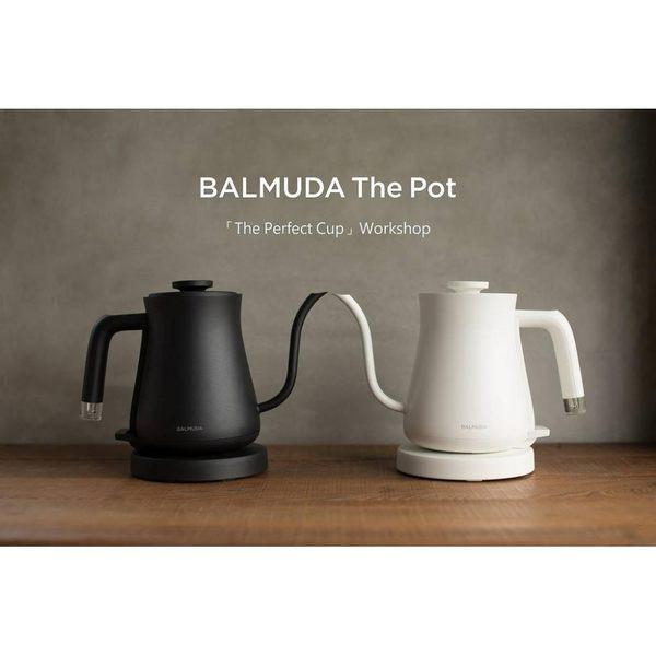 日本 BALMUDA The Pot 百慕達 黑色/白色 600ML電熱壺 細口壺 手沖壺 公司貨保固一年
