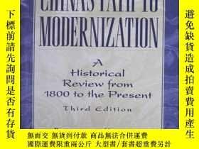二手書博民逛書店China s罕見Path to Modernization: