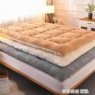 床墊軟墊學生宿舍單人墊被床褥子1.35米被褥鋪底租房專用棉絮墊背 ATF 奇妙商鋪