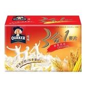 桂格3合1麥片-麥香原味33gx10入/盒【愛買】