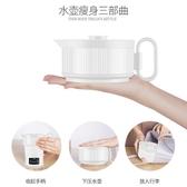 新品小米折疊電熱水壺旅行便攜式燒水壺迷你硅膠水杯出國用110V-