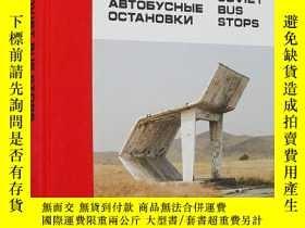 二手書博民逛書店Soviet罕見Bus Stops 蘇聯公交站建築攝影Y238343 FUEL Publishing 出版