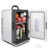 220V 車載冰箱胰島素冷藏箱迷你冰箱小冰箱家用學生宿舍igo      易家樂