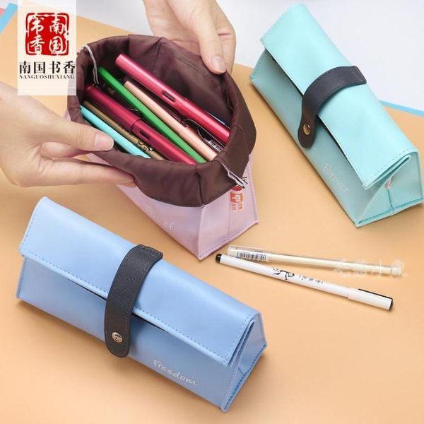 韓版簡約創意大容量小清新筆袋初高中生文具盒 DA3618『毛菇小象』
