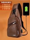 韓版usb充電男士胸包pu皮斜背包多功能時尚潮休閒運動側背包