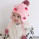 兒童帽子 嬰兒帽子秋冬1-2-3歲寶寶帽子兒童護耳加絨加厚毛線帽