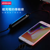 【UTmall】機樂堂手機傳輸線 自帶行動電源 蘋果USB編織線行動電源 安卓#501