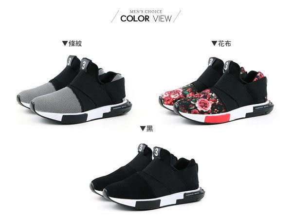 韓國潮流情侶運動懶人鞋【NZY12】