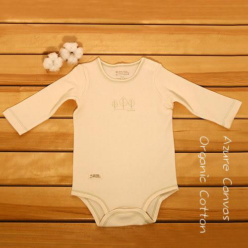 藍天畫布-100%有機棉 (柔適系列)嬰幼兒長袖連身衣-綠意小樹
