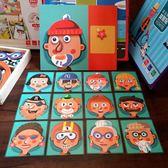 磁性拼圖兒童益智玩具1-3-6周歲男女孩子2寶寶4幼兒5早教智力開發   color shopYYP