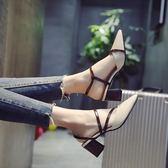 618好康鉅惠 尖頭涼鞋女鞋韓版包頭一字帶中跟高跟鞋子