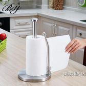 降價兩天-紙巾架不銹鋼紙巾座卷筒紙架廚房紙巾架紙架衛生間卷紙架加粗款