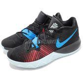 Nike 籃球鞋 Kyrie Flytrap EP 黑 藍 厄文 子系列 男鞋 Irving 運動鞋【PUMP306】 AJ1935-002