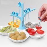 分格果盤創意現代歐式客廳茶幾家用塑料果盆零食盤 st1697『伊人雅舍』