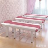 美容床美容院專用按摩床紋繡美睫美體床折疊理療床家用艾灸推拿床   LN4895【東京衣社】