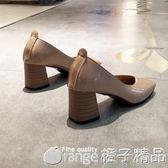 春秋方頭單鞋粗跟高跟鞋裸粉色中跟淺口奶奶鞋復古軟皮小皮鞋工作   橙子精品