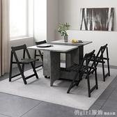 餐桌小戶型家用現代簡約吃飯桌子北歐多功能可伸縮超薄餐桌椅 元旦狂歡購 YTL