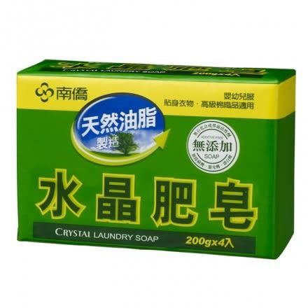 南僑水晶肥皂200g*4入◆四季百貨◆