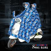 雨之音電動車電瓶車摩托車雙人雨衣男女母子加大成人騎行雨衣雨披28