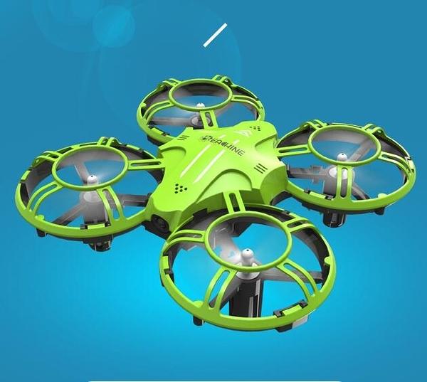 空拍機 小型無人機小學生水陸空多功能遙控飛機男孩6-12歲飛行器兒童玩具【快速出貨八折下殺】