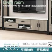 《固的家具GOOD》866-3-AA 麥德爾灰橡色6尺仿右面長櫃/電視櫃【雙北市含搬運組裝】