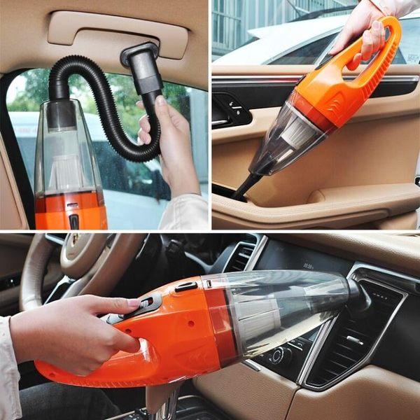 車載吸塵器充氣汽車打氣泵12V無線強力車用家用干濕兩用四合一 滿598元立享89折
