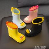 寶寶雨鞋套裝2兒童雨靴男童1-3歲小童幼兒防滑小孩膠水鞋女童-Ifashion