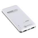ktnet TOTOLINK TB10000Q QC3.0 閃充行動電源 快充行動電源