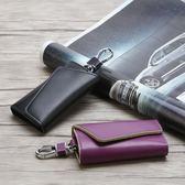 卡包手工男士鑰匙包卡包二合一簡約多功能大容量腰式女士鎖匙包