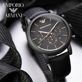 EMPORIO ARMANI 亞曼尼 AR1970 極致優雅時尚精品錶 熱賣中!