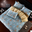 純棉四件套床上用品