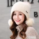 毛帽-兔毛帽子女冬天針織毛線帽韓版甜美可愛時尚潮百搭保暖護耳毛球帽 草莓妞妞