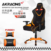 AKRACING超跑電競椅頂級筒型款-GT555 月黑之時大魔神
