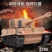 超大號遙控電動可充電對戰坦克履帶式越野車模型兒童男孩生日玩具禮物 LJ5805『東京潮流』