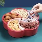 乾果盤 密封干果盒果盤家用創意分格帶蓋水果盤客廳茶幾瓜子糖果盤【快速出貨八折鉅惠】