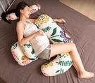孕婦枕枕頭側睡枕托腹u型枕睡墊抱枕孕期護腰側臥睡枕孕睡覺神器 南風小鋪