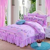 四件套床裙式公主風全棉床單被罩被套純棉1.5m/1.8米床上用品   蓓娜衣都