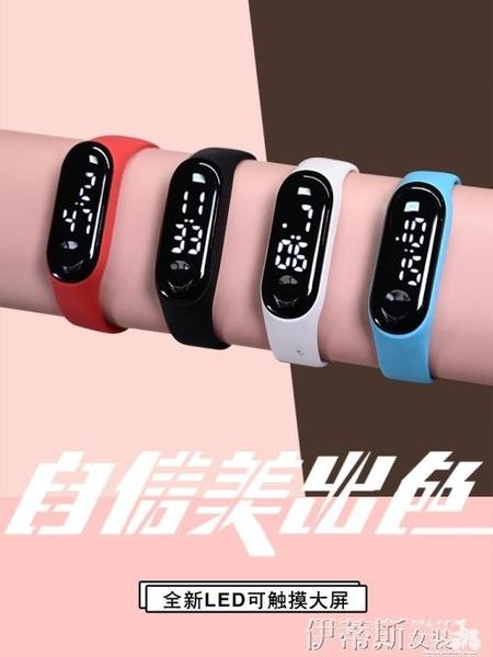 手錶 50米防水手錶男女孩學生LED夜光電子表時尚潮流運動兒童簡約手環 美物居家 免運