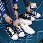 帆布鞋—男鞋子潮鞋帆布鞋韓版小白鞋透氣老北京布鞋男潮流青年夏季 korea時尚記