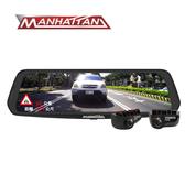 MANHATTAN RS998 GPS前後鏡頭電子後視鏡+32G記憶卡