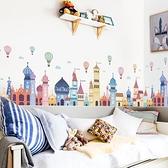 兒童房間卡通城堡貼紙臥室創意墻面裝飾踢腳線自粘幼兒園布置墻貼【happybee】