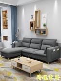 沙發 簡約現代布藝沙發客廳北歐小戶型可拆洗三人位組合公寓租房布沙發 【免運】