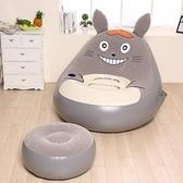 充氣沙發單人榻榻米臥室陽台躺椅小沙發床折疊懶人椅子 【全館免運】