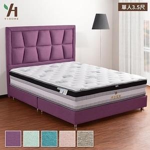 【伊本家居】威尼斯 涼感布床組兩件 單人加大3.5尺(床頭片+床底)晴空藍57