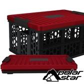 桃源戶外 polarstar 車用、露營多功能折疊箱 P18636 『紅/黑』戶外 露營 置物 收納 摺疊 多功能箱