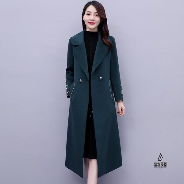 純羊毛雙面呢大衣女冬韓版收腰西裝領藍色毛呢外套【愛物及屋】