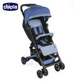 【好禮買就送】chicco-Miinimo2輕量摺疊手推車-鳶尾藍