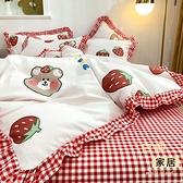 床上冰絲四件套床裙款春秋夏季夏天床品套件床單人被套宿舍【白嶼家居】