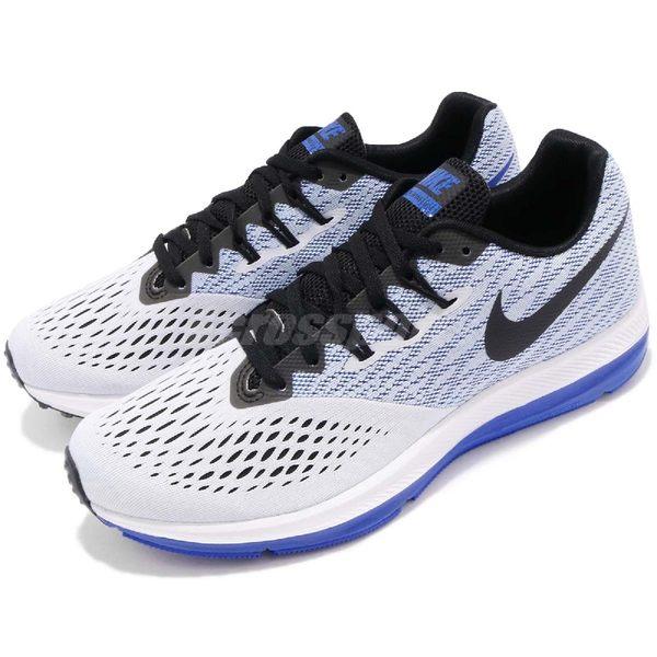 【六折特賣】Nike 慢跑鞋 Zoom Winflo 4 白 藍 輕量透氣 運動鞋 氣墊 男鞋【PUMP306】 898466-010